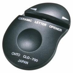 【メール便発送】オート セラミックレターオープナー 黒 CLO-700クロ 00030058