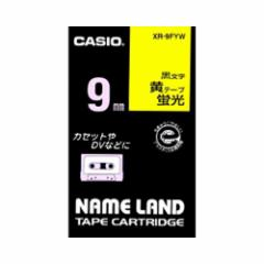 【メール便発送】カシオ ネームランドテープ XR-9FYW 00012872