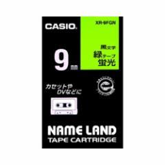 【メール便発送】カシオ ネームランドテープ XR-9FGN 00012873