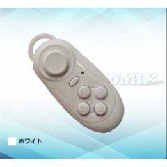 ITPROTECH マルチメディアコントローラー/ホワイト YT-BT-CONMINI/WH