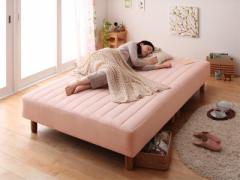 【送料無料】新・色・寝心地が選べる!20色カバーリングポケットコイルマットレスベッド 脚30cm セミダブル フレッシュピンク