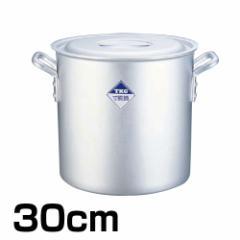 【送料無料】寸胴鍋 アルミニウム 目盛り付 30cm