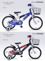 【送料無料】My Pallas(マイパラス) 16インチ 子供用自転車 MD-10