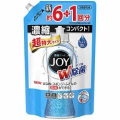 P&G 大容量 除菌ジョイ コンパクト 食器用洗剤 超特大 1065ml 323891
