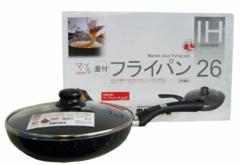 コーベック 【IH対応】 マーブルプラス フタ付フライパン 26cm 4759