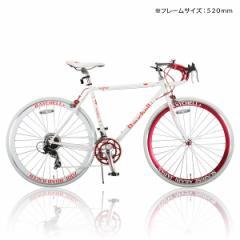 【送料無料】Raychell+R+714 SunRise 700C ロードサイクル クロモリ 14段 520フレームサイズ 13721