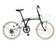 【送料無料】DOPPELGANGER(R) 24インチ折りたたみ自転車 m6-24