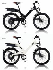 【送料無料】A2B 24インチ 電動アシスト自転車 Hybrid/24 8段変速 軽量アルミフレーム 大容量11Ahバッテリー