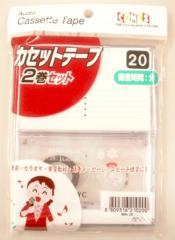 カセットテープ20分2P 【まとめ買い10個セット】 CM-Mm20