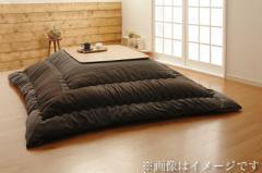 【送料無料】【和レトロこたつ掛け布団単品】 5尺長方形 ブラウン