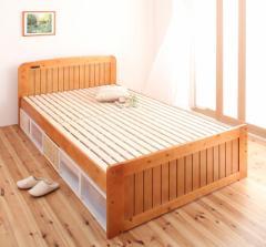 高さが調節できる!コンセント付き天然木すのこベッド【Fit-in】フィット・イン ダブル ライトブラウン