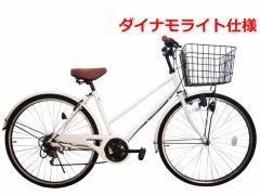 【送料無料】【100%完成車】Lupinus(ルピナス) 27インチ シティサイクル ホワイト ダイナモライト仕様 6段変速  鍵・ワイヤーカゴ搭載