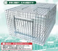 【送料無料】捕獲器 バードトラップ(対象動物/ドバト、その他) E-01