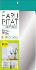 【日本製】ニューはるピタ 壁紙OK 280mm×165mm_