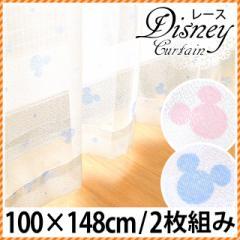 日本製 ディズニー ミッキー ミラーレースカーテン 「ミッキードット」 幅100×丈148cm 2枚組み (100×148cm/Disney/Mickey)