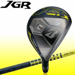 ブリヂストン JGR フェアウェイウッド Tour AD J16-11wカーボン 2015モデル BRIDGESTONE JGR