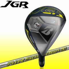 ブリヂストン JGR フェアウェイウッド Air Speeder 「J」J16-12W シャフト 2015 JGR