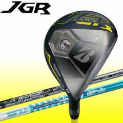 ブリヂストン JGR フェアウェイウッド カスタムシャフト 2015モデル BRIDGESTONE JGR
