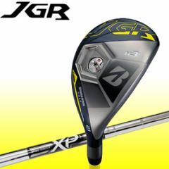 ブリヂストン JGR HY ハイブリッド ユーティリティ XP95 スチール シャフト 2015モデル BRIDGESTONE JGR