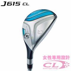 ブリヂストン J615 CL ユーティリティ レディース 2015モデル