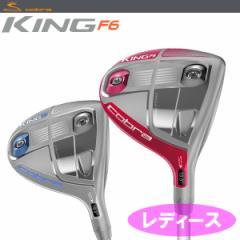 コブラ キング F6 フェアウェイウッド レディース 2016モデル 日本仕様 KING エフ6