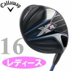 キャロウェイ XR 16 ドライバー レディース エックスアール 2016 日本仕様