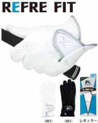 キャスコ ゴルフグローブ メンズ リフレフィット SF-12201 レギュラーサイズ
