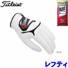 タイトリスト ゴルフグローブ メンズ スーパーグリップ TG37LH レフティ・左利き(右手用) 2015 日本仕様