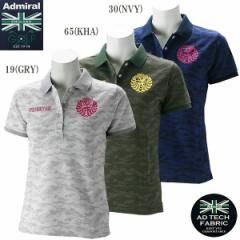 アドミラル ゴルフウェア レディース 半袖ポロシャツ ADLA614 春夏