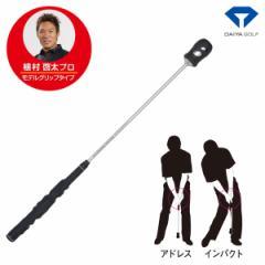 ダイヤ スイング457 TR-457 ゴルフスイング練習器