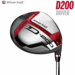 ウィルソン ゴルフ D200 ドライバー 2016モデル