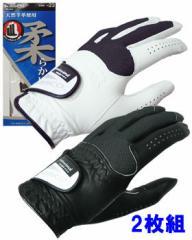 キャスコ ゴルフグローブ メンズ 天然洋革 2枚セット PM-625X