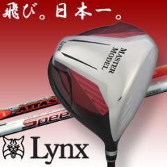 リンクス マスターモデル マッスルビート ドライバー Lynx Golf MasterModel MB
