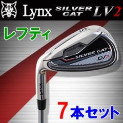 リンクス シルバーキャット LV2 アイアン 7本セット メンズ レフティ Lynx Golf