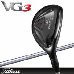 タイトリスト VG3 ユーティリティ スチール 2016モデル 日本仕様 TITLEIST VG3 16