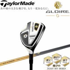 テーラーメイド グローレG レスキュー ユーティリティ GLOIRE G カーボンシャフト 日本正規品 2016モデル 新作