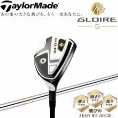 テーラーメイド グローレG レスキュー ユーティリティ GLOIRE G スチールシャフト 日本正規品 2016モデル 新作