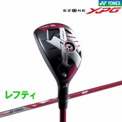 ヨネックスゴルフ ユーティリティ イーゾーン XPG EX310Jカーボン 2016モデル レフティ