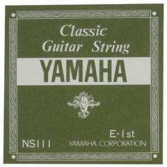 YAMAHA/クラシックギター弦バラ NS111(1E)【ヤマハ】