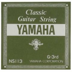 YAMAHA/クラシックギター弦バラ NS113(3G)【ヤマハ】