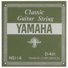 YAMAHA/クラシックギター弦バラ NS114(4D)【ヤマハ】