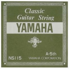 YAMAHA/クラシックギター弦バラ NS115(5A)【ヤマハ】