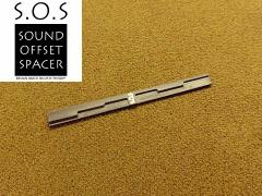 S.O.S. Sound Offset Spacer 「SOS-EG1」 エレクトリックギター用 対応スケール:628-650mm