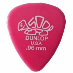 【1枚からご注文OK!!】JIM DUNLOP ピックDELRIN 500シリーズ 0.96mm【送料無料】