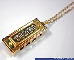 TOMBO(トンボ)「No.1204KN <ゴールド>」ベビーハーモニカ(ペンダント型)/贈り物にピッタシ!【送料無料】:-p2