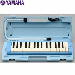 YAMAHA(ヤマハ)NEWモデル・ピアニカ/PIANICA P-32E(ブルー)/鍵盤ハーモニカ/P32E【送料無料】:-as