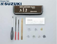 SUZUKI(鈴木楽器)「メロディオン修理工具セットMRT-01」※鍵盤ハーモニカ・メロディオン修理工具一式※