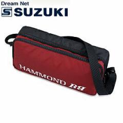 SUZUKI(鈴木楽器)「MP-2004 ハモンド/メロディオン ピックアップ内臓鍵盤ハーモニカPRO-44HP用ソフトケース」※鍵盤ハーモニカ・ハモン