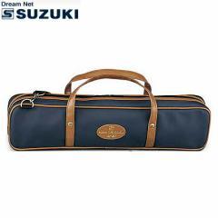 SUZUKI(鈴木楽器)「MP-2011 アルトメロディオンM-37C用セミハードケース」※鍵盤ハーモニカ・メロディオン用ケース※