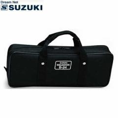 SUZUKI(鈴木楽器)「MP-2071 バスメロディオンB-24C用ソフトケース」※鍵盤ハーモニカ・メロディオン用ケース※